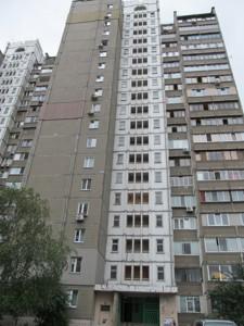 Квартира Єфремова Академіка (Уборевича Командарма), 27, Київ, Z-520769 - Фото2