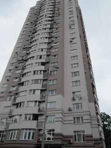 Офис, Львовская, Киев, Z-347957 - Фото3