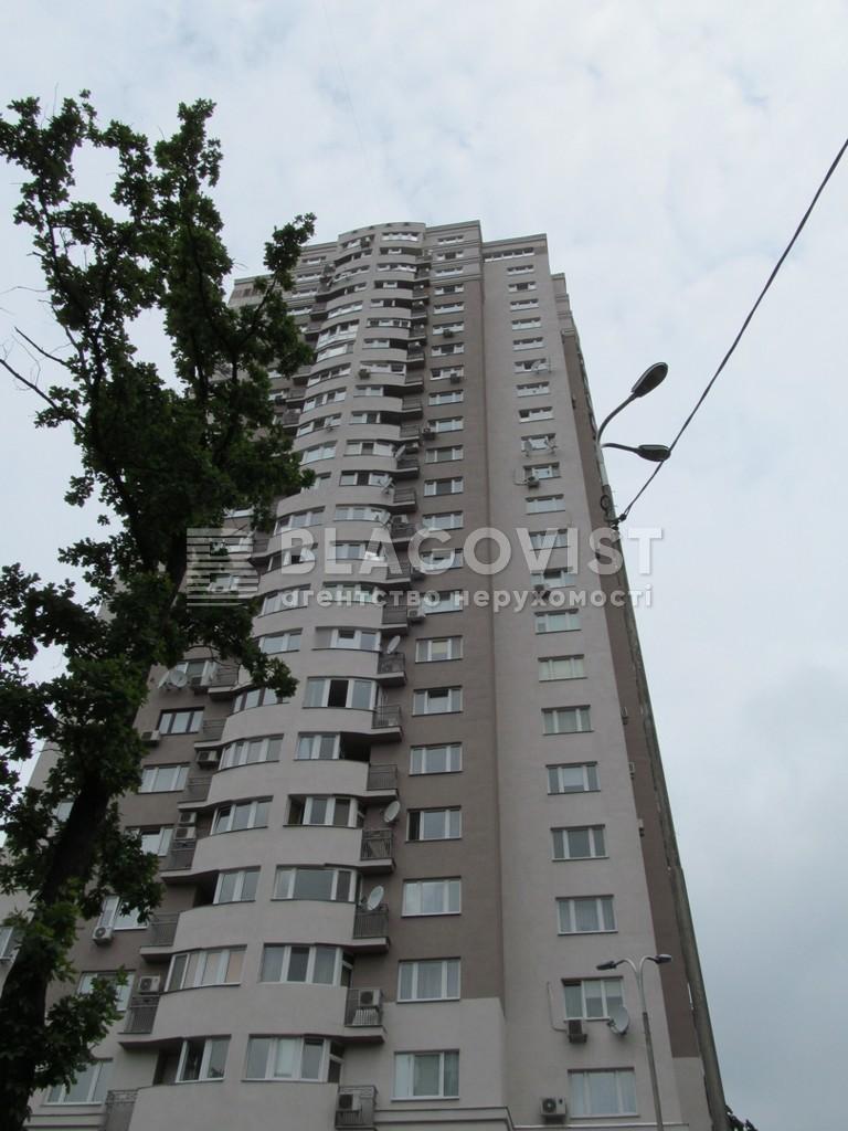 Квартира A-99027, Львовская, 26а, Киев - Фото 1