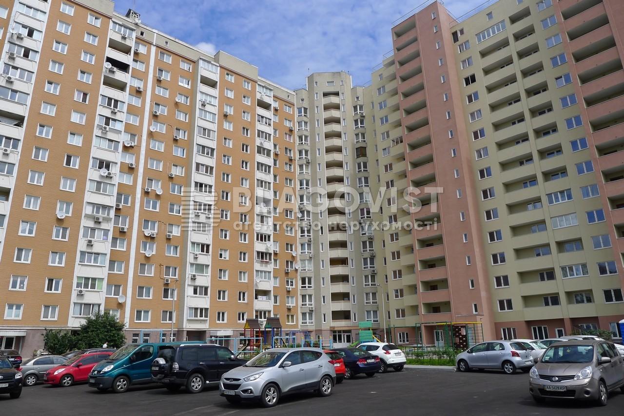 Магазин, Z-1380977, Смілянська, Київ - Фото 2