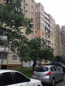 Квартира Бажана Николая просп., 7б, Киев, Z-396882 - Фото3