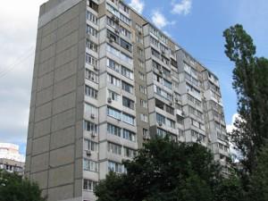 Квартира Котарбинского Вильгельма (Кравченко Н.), 23, Киев, Z-385642 - Фото