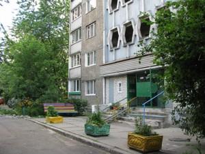 Квартира Котарбінського Вільгельма (Кравченка М.), 23, Київ, Z-385642 - Фото3