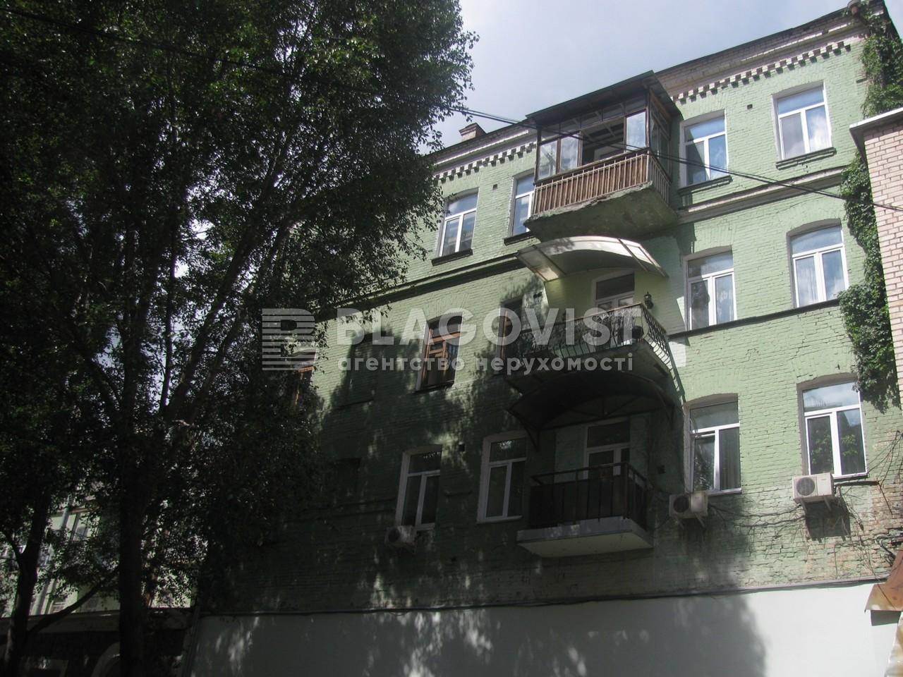 Квартира A-79992, Пушкінська, 9б, Київ - Фото 1