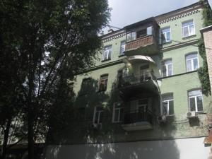 Квартира Пушкінська, 9б, Київ, A-79992 - Фото