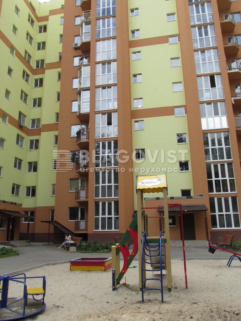 Квартира A-96500, Матикіна Генерала, 16, Київ - Фото 4