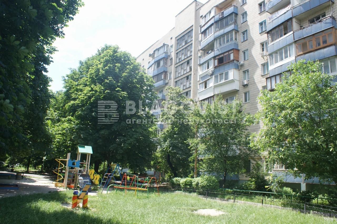 Нежилое помещение, Z-1207352, Гусовского Сергея, Киев - Фото 1