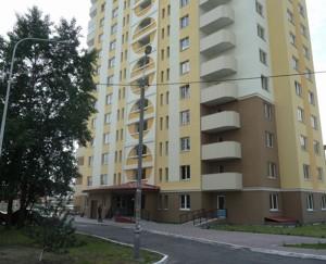 Квартира Хорольская, 1а, Киев, A-112242 - Фото 38