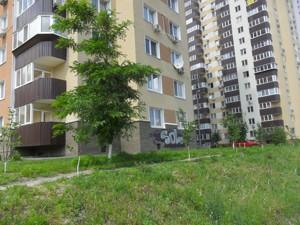 Нежилое помещение, Урловская, Киев, Z-602326 - Фото2