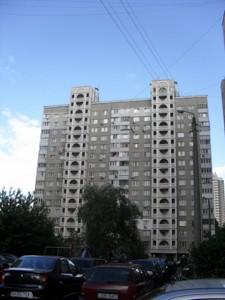 Квартира Яблонської Тетяни, 2, Київ, Z-1680703 - Фото