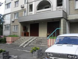 Квартира Яблонської Тетяни, 2, Київ, Z-1680703 - Фото3