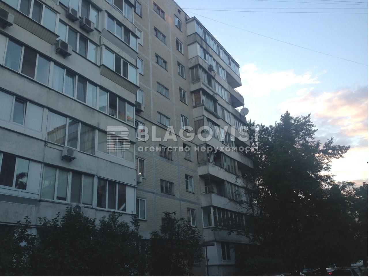 Квартира Z-812940, Малиновского Маршала, 4, Киев - Фото 3
