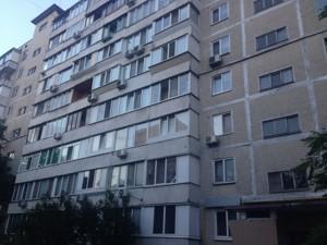 Квартира Z-812940, Малиновского Маршала, 4, Киев - Фото 4