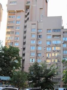 Квартира A-103899, Антоновича (Горького), 100, Киев - Фото 2