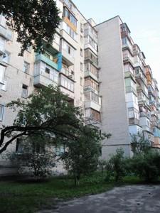 Квартира Осиповского, 3а, Киев, Z-564697 - Фото2
