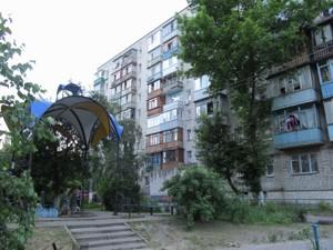 Квартира Осиповского, 3а, Киев, Z-564697 - Фото3