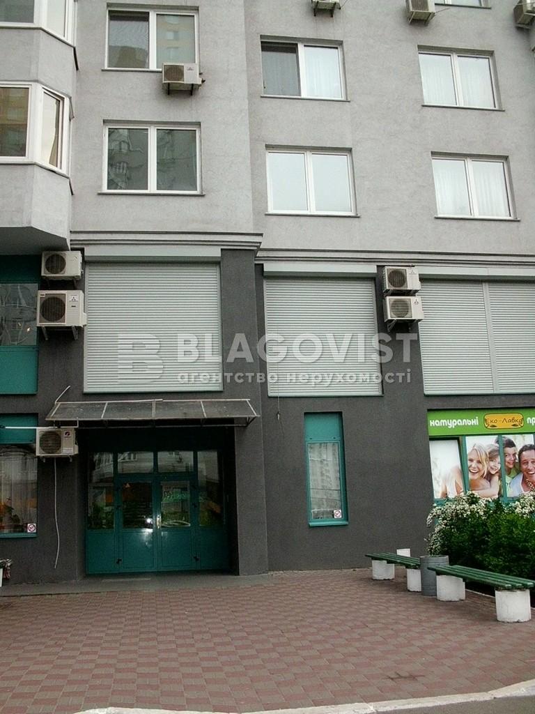 Квартира Z-1390076, Чавдар Елизаветы, 3, Киев - Фото 10