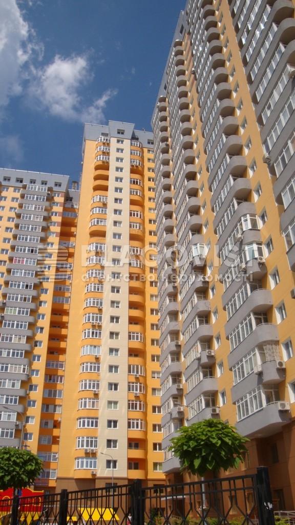Квартира F-38311, Кондратюка Юрия, 7, Киев - Фото 3