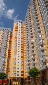 Квартира Кондратюка Юрия, 7, Киев, Z-472296 - Фото3