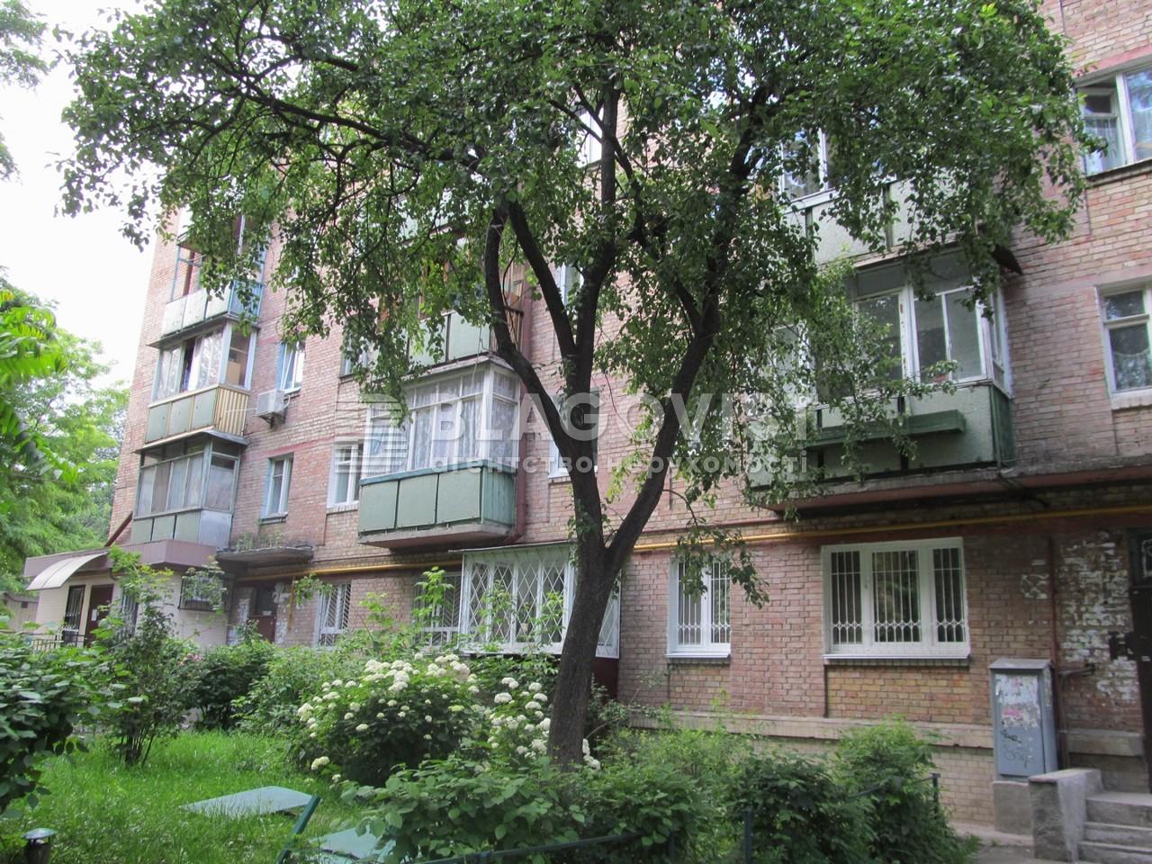 Квартира R-12240, Щусева, 3, Киев - Фото 1