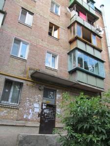 Квартира R-12240, Щусева, 3, Киев - Фото 3