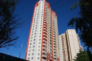 Квартира Григоренко Петра просп., 12а, Киев, R-25413 - Фото3