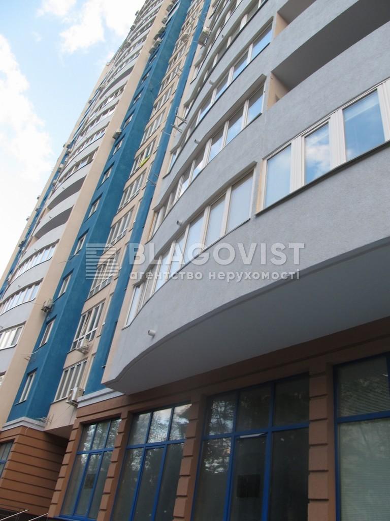 Квартира Z-69992, Сикорского Игоря (Танковая), 1а, Киев - Фото 2