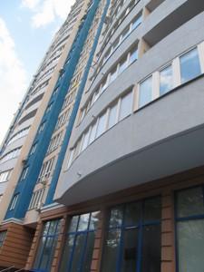 Квартира Сикорского Игоря (Танковая), 1а, Киев, Z-1368627 - Фото2