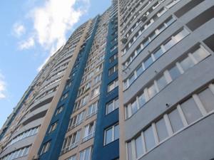 Квартира Сикорского Игоря (Танковая), 1а, Киев, Z-691402 - Фото