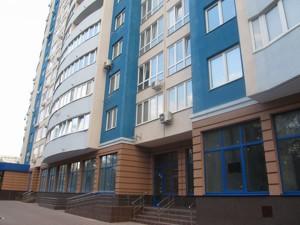 Квартира Сикорского Игоря (Танковая), 1а, Киев, Z-1368627 - Фото3