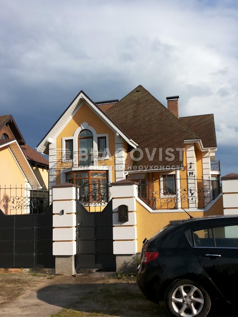 Дом C-99837, Межигорская, Новые Петровцы - Фото 2