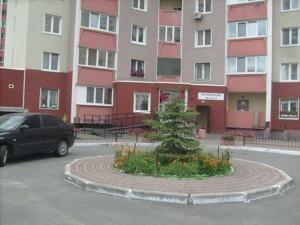 Квартира D-23330, Урловская, 34, Киев - Фото 5