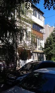 Офис, Владимирская, Киев, X-11508 - Фото 7