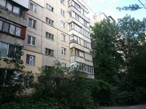 Квартира Тулузы, 16, Киев, Z-1105050 - Фото1
