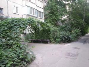Квартира Тулузы, 16, Киев, Z-1105050 - Фото2