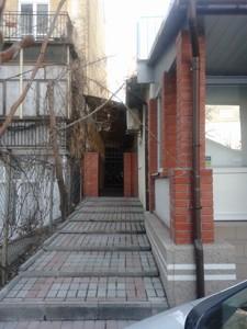 Нежилое помещение, C-99860, Саксаганского, Киев - Фото 12