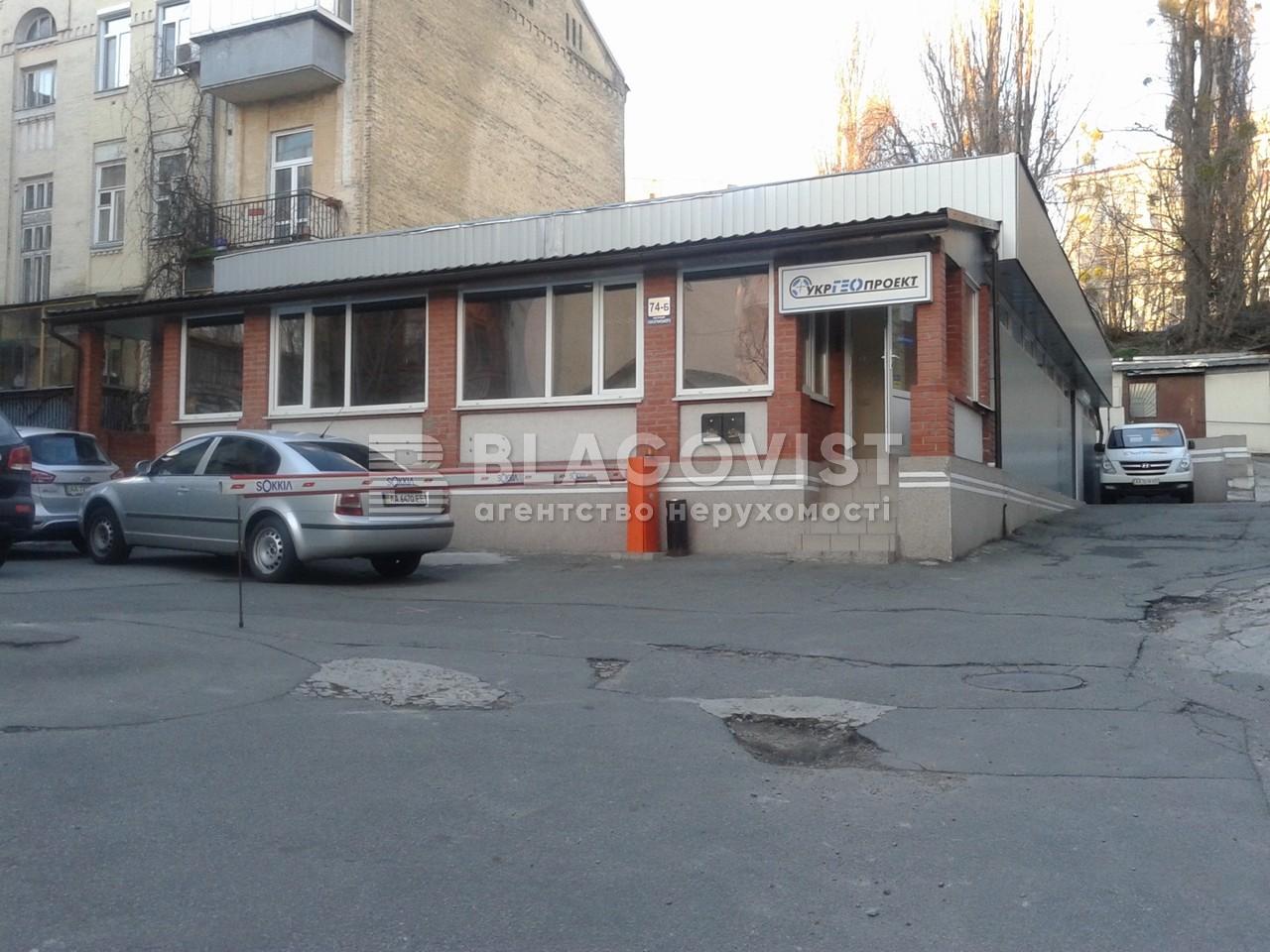 Нежилое помещение, C-99860, Саксаганского, Киев - Фото 1