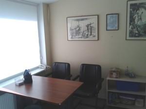 Нежилое помещение, C-99860, Саксаганского, Киев - Фото 6