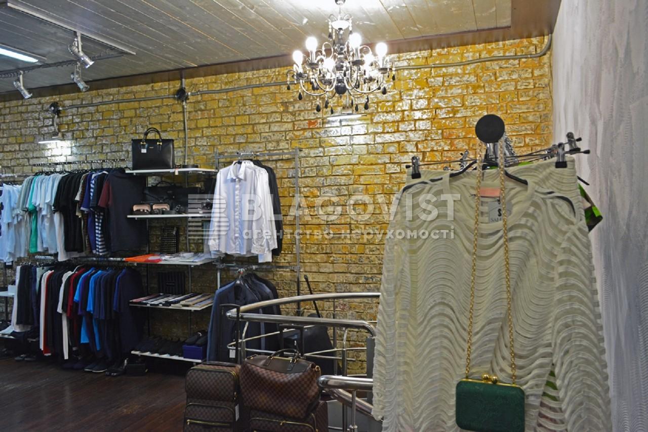 Нежитлове приміщення, P-12345, Бессарабська пл., Київ - Фото 9