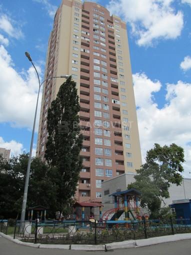 Квартира, Z-369349, 9а