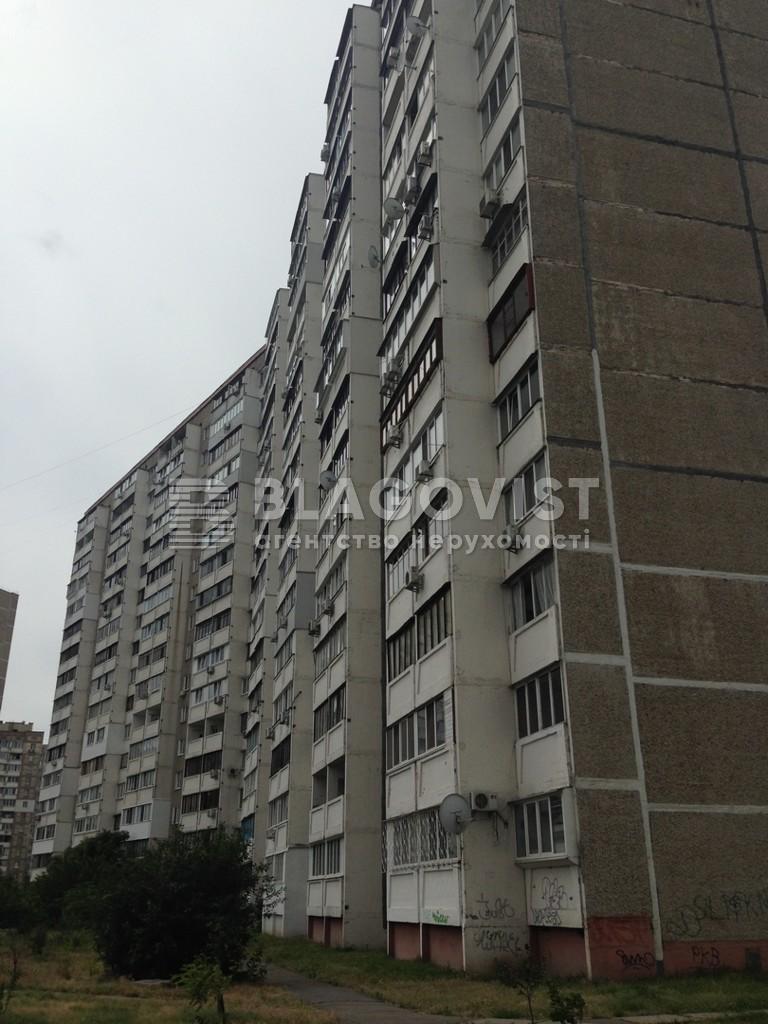 Квартира R-24707, Радунская, 18а, Киев - Фото 3