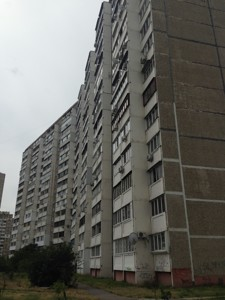 Квартира Радунская, 18а, Киев, Z-561729 - Фото3