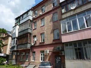 Квартира Сечевых Стрельцов (Артема), 9в, Киев, Z-614849 - Фото1
