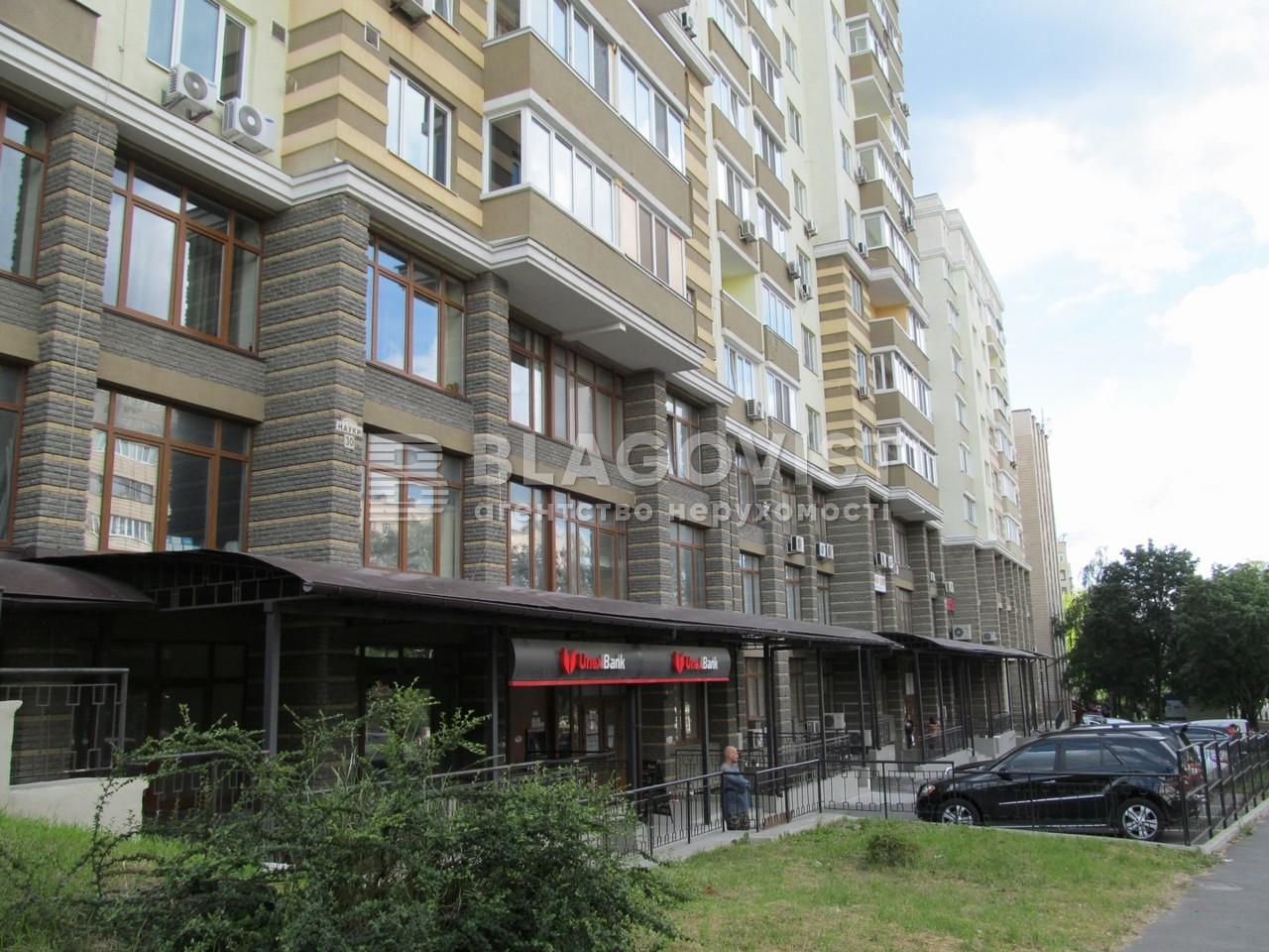 Квартира E-39036, Науки просп., 30, Київ - Фото 4