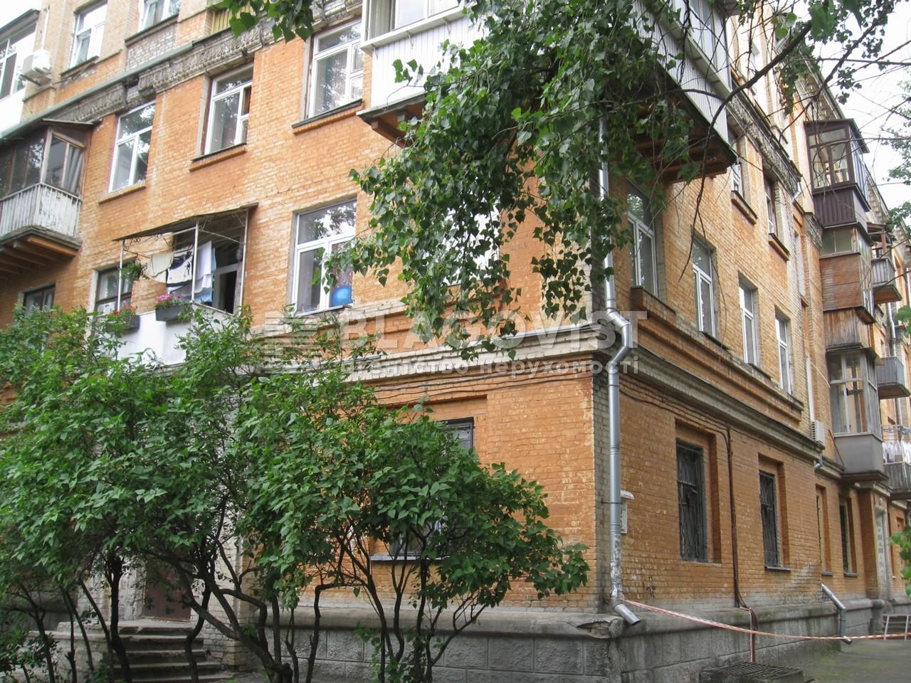 Квартира Z-1531248, Краковская, 5, Киев - Фото 1