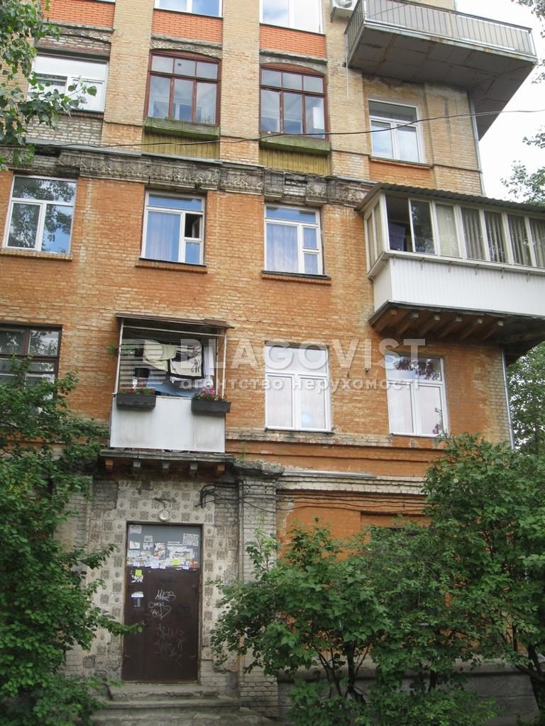 Квартира Z-1531248, Краковская, 5, Киев - Фото 2