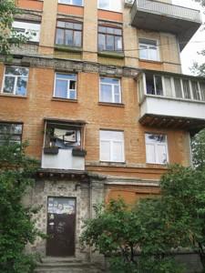 Нежитлове приміщення, Краківська, Київ, Z-1102303 - Фото 3