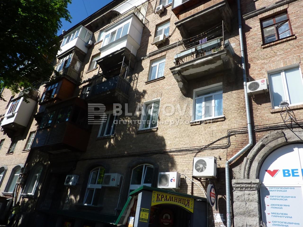 Нежилое помещение, Васильковская, Киев, Z-771742 - Фото 5