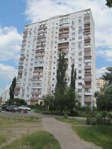 Квартира Героев Сталинграда просп., 39б, Киев, Z-648374 - Фото