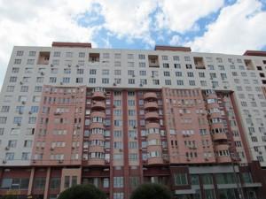 Квартира Ернста, 16б, Київ, Z-585476 - Фото